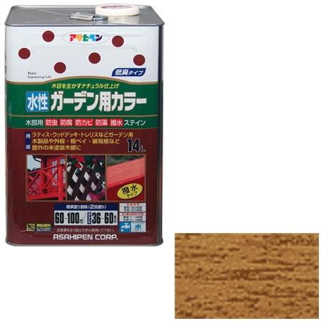 【送料無料】アサヒペン 水性ガーデン用カラー 14L (オーク)