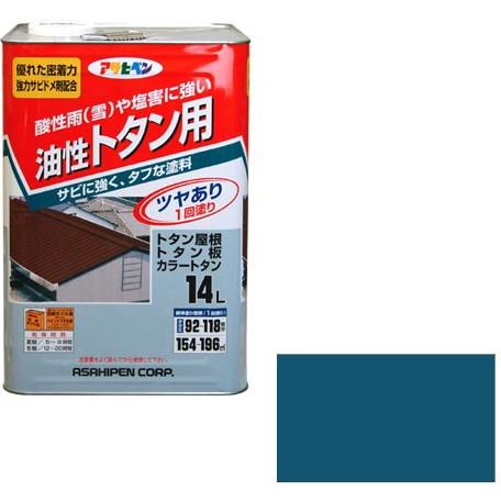 【送料無料】アサヒペン トタン用 14L (オーシャンブルー)