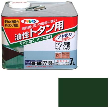 【送料無料】アサヒペン トタン用 7L (緑)