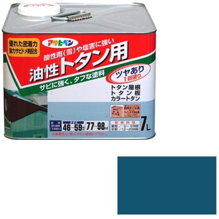 【送料無料】アサヒペン トタン用 7L (オーシャンブルー)