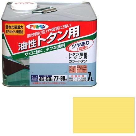 【送料無料】アサヒペン トタン用 7L (クリーム色)