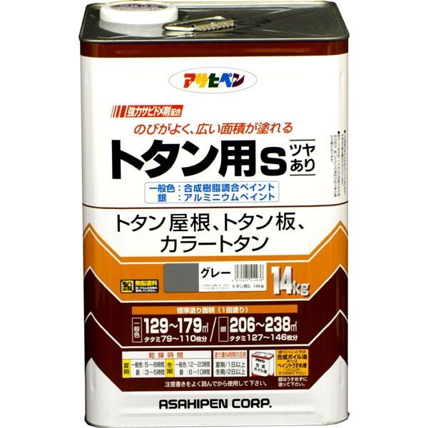 【送料無料】アサヒペン トタン用S 14kg (グレー)