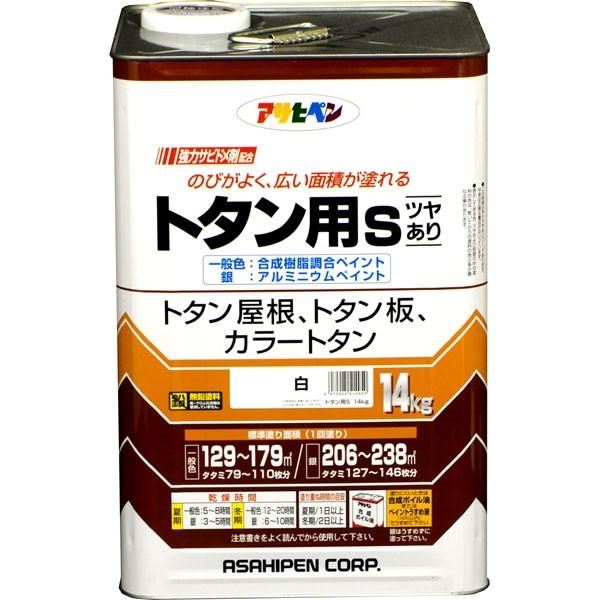 【送料無料】アサヒペン トタン用S 14kg (白)