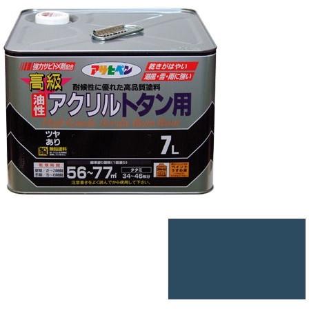 【送料無料】アサヒペン 高級アクリルトタン用 7L (セルリアンブルー)