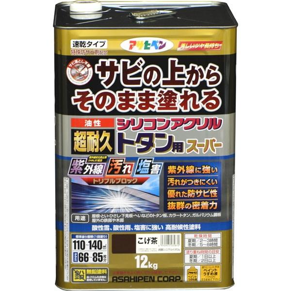 【送料無料】アサヒペン 油性超耐久シリコンアクリルトタン用 12kg (こげ茶)