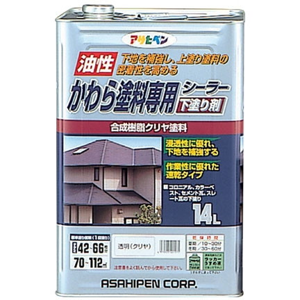 【送料無料】アサヒペン かわら塗料専用シーラー 14L (透明 (クリヤ))