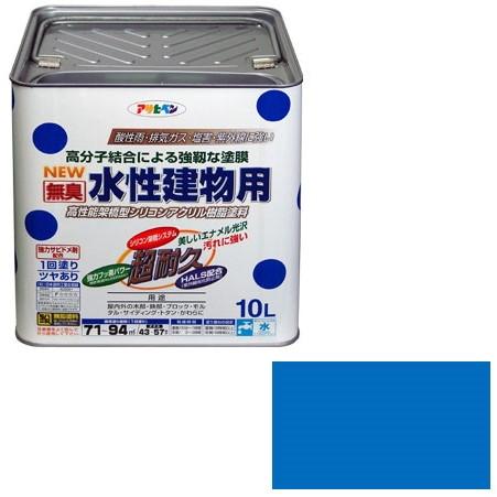 【送料無料】アサヒペン 水性建物用 10L (空色)