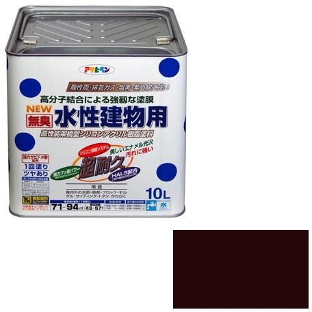 【送料無料】アサヒペン 水性建物用 10L (コゲ茶)