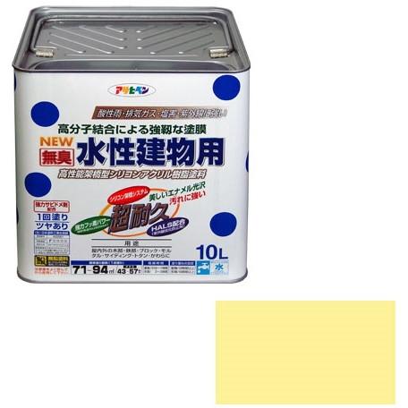 【送料無料】アサヒペン 水性建物用 10L (アイボリー)