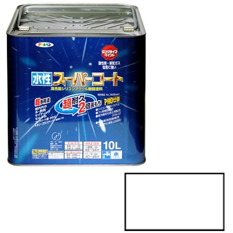 【送料無料】アサヒペン 水性スーパーコート 10L (白)