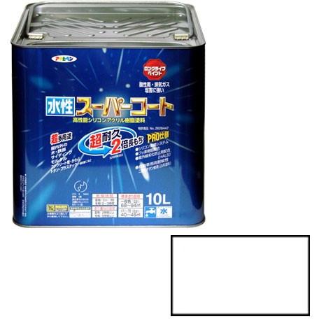 【送料無料】アサヒペン 水性スーパーコート 10L (ツヤ消し白)