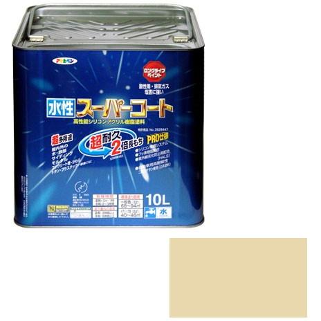 【送料無料】アサヒペン 水性スーパーコート 10L (ティントベージュ)