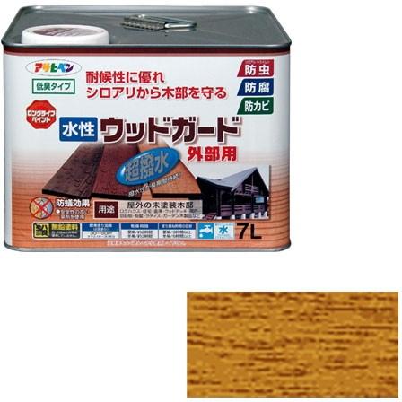 【送料無料】アサヒペン 水性ウッドガード外部用 7L (パイン)