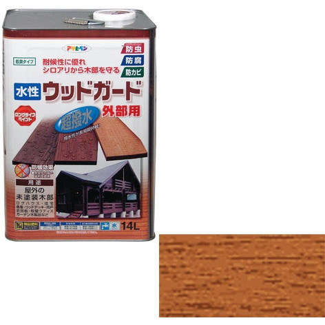 【送料無料】アサヒペン 水性ウッドガード外部用 14L (ライトオーク)