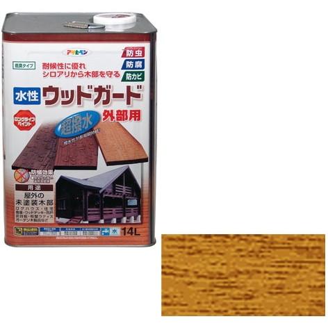 【送料無料】アサヒペン 水性ウッドガード外部用 14L (パイン)