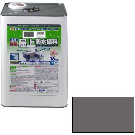 【送料無料】アサヒペン 水性簡易屋上防水塗料 16kg (グレー)