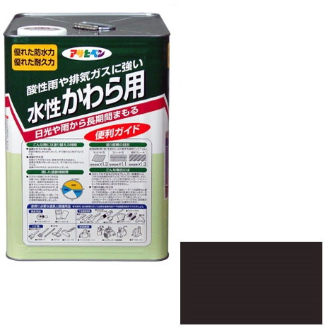 【送料無料】アサヒペン 水性かわら用 14L (ココナッツブラウン)