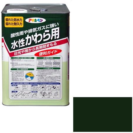 【送料無料】アサヒペン 水性かわら用 14L (アイリッシュグリーン)