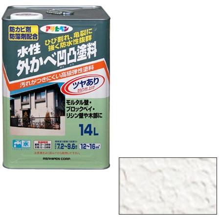 【送料無料】アサヒペン 水性外かべ凹凸塗料ツヤあり 14L (ホワイト)