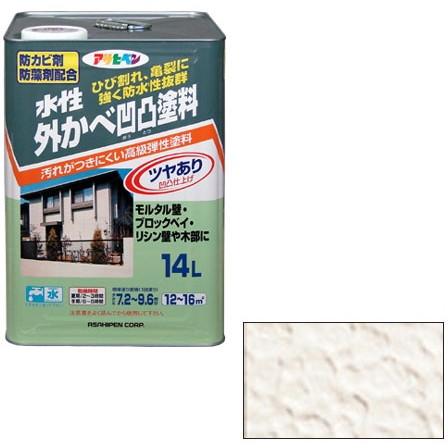 【送料無料】アサヒペン 水性外かべ凹凸塗料ツヤあり 14L (アイボリー)