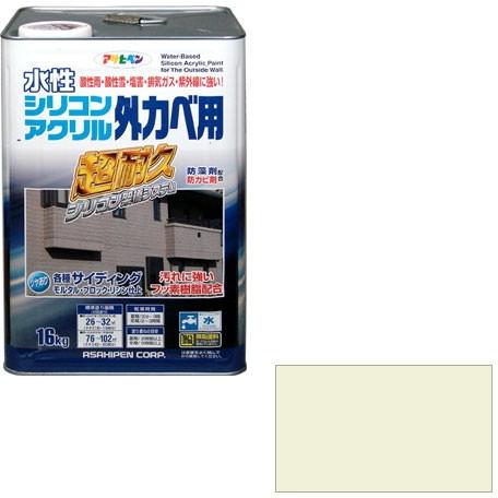 【送料無料】アサヒペン 水性シリコンアクリル外かべ用 16kg (ミルキーホワイト)