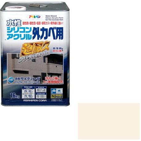 【送料無料】アサヒペン 水性シリコンアクリル外かべ用 16kg (アイボリー)