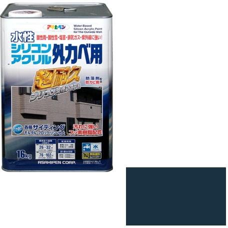 【送料無料】アサヒペン 水性シリコンアクリル外かべ用 16kg (アトランティックブルー)