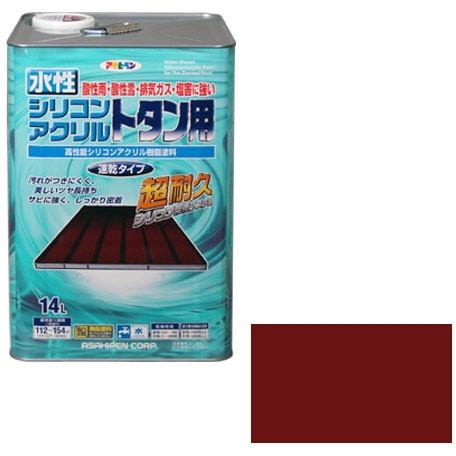 【送料無料】アサヒペン 水性シリコンアクリルトタン用 14L (赤さび)
