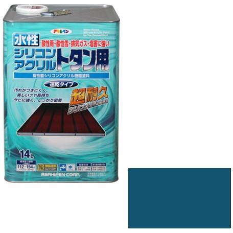 【送料無料】アサヒペン 水性シリコンアクリルトタン用 14L (オーシャンブルー)
