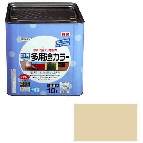 【送料無料】アサヒペン 水性多用途カラー 10L (ティントベージュ)