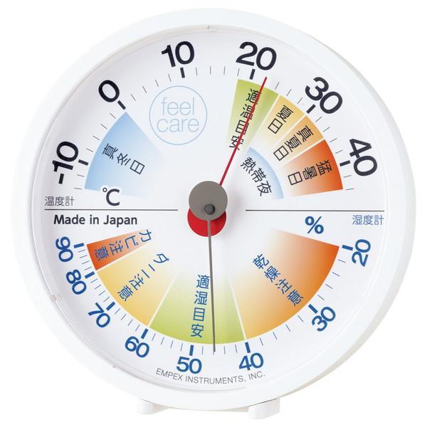 ☆送料無料☆ 当日発送可能 アウトレット 07303596 TM-2471 エンペックス 生活管理温 湿度計