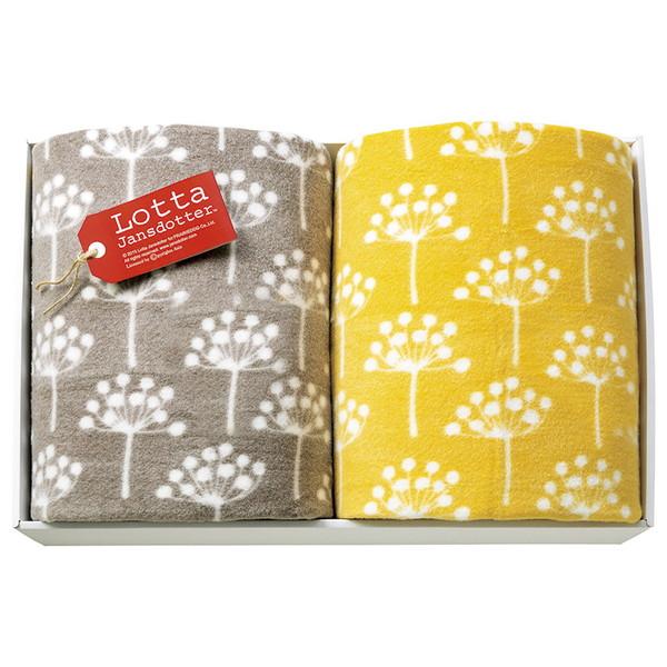 【送料無料】LJ-50001 ロッタ シルク混綿毛布(毛羽部分)2P