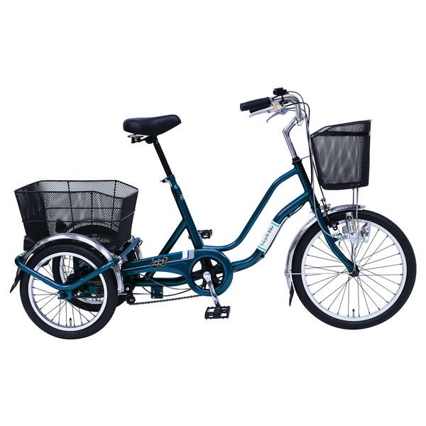 【送料無料】SWING CHARLIE MG-TRW20E ティールグリーン [三輪自転車(20/16インチ)] 【同梱配送不可】【代引き・後払い決済不可】【沖縄・北海道・離島配送不可】
