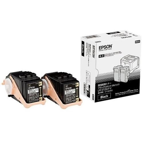 【送料無料】EPSON LPC3T35KPV ブラック [環境推進トナー(2本パック・Mサイズ)]