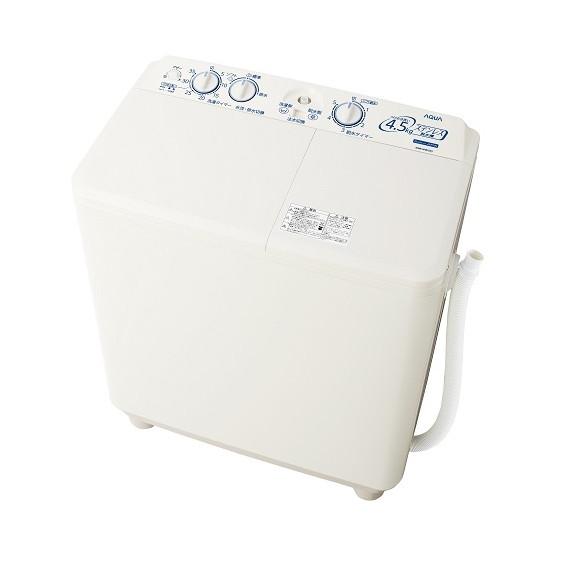 【送料無料】AQUA AQW-N451-W ホワイト [2槽式洗濯機(4.5kg)]