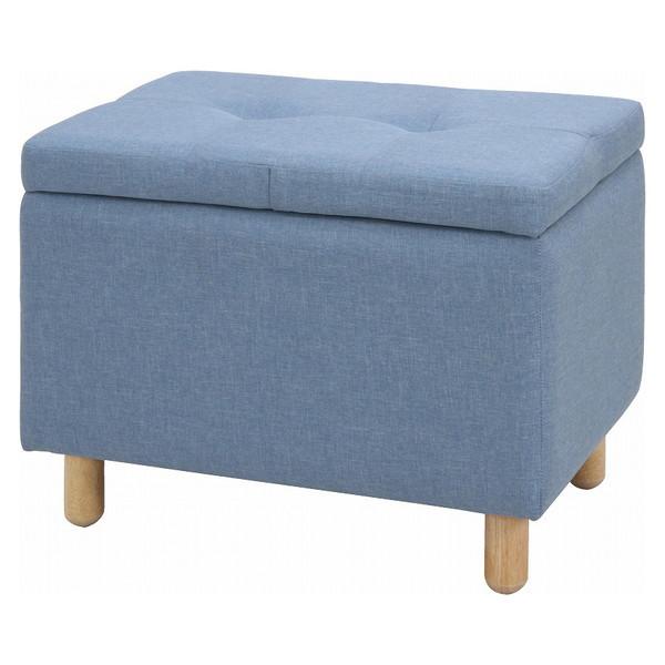 【送料無料】ソファ ダイニングチェア 椅子 1人掛け スツール 収納 北欧 ブルー モダン 木製 ヘームル Natural Signature