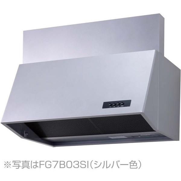 NORITZ NFG6B03SI シルバー [レンジフード (ブーツ型 シロッコファン・60cmタイプ・前幕板200mm)]