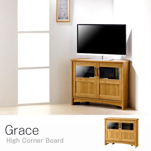 【送料無料】ハイ&コーナーボード TV台(~32V型) 扉 収納付き 幅79cm アーリーアメリカンテイスト ナチュラル GRACE(グレース)