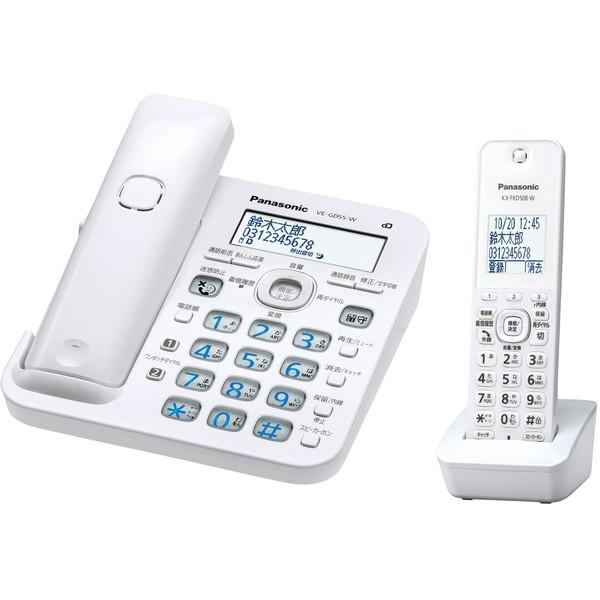 【送料無料】PANASONIC VE-GD55DL-W ホワイト RU・RU・RU [コードレス電話機(子機1台付き)]
