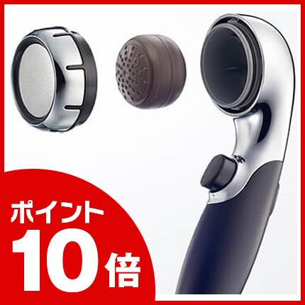 【送料無料】三菱レイヨン WS201 ウォータークチュール ピュアシャワー [シャワーヘッド&カートリッジ セット (軟水対応)]