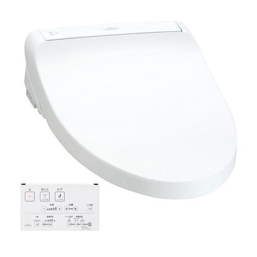 【送料無料】TOTO TCF8HM43#NW1 ホワイト KMシリーズ [ウォシュレット] 瞬間式 トイレ 便座 KMシリーズ 節水 抗菌 ダブル保温 省エネ