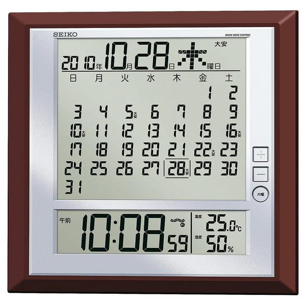 【送料無料】SEIKO SQ421B セイコー 電波マンスリーカレンダー掛置兼用