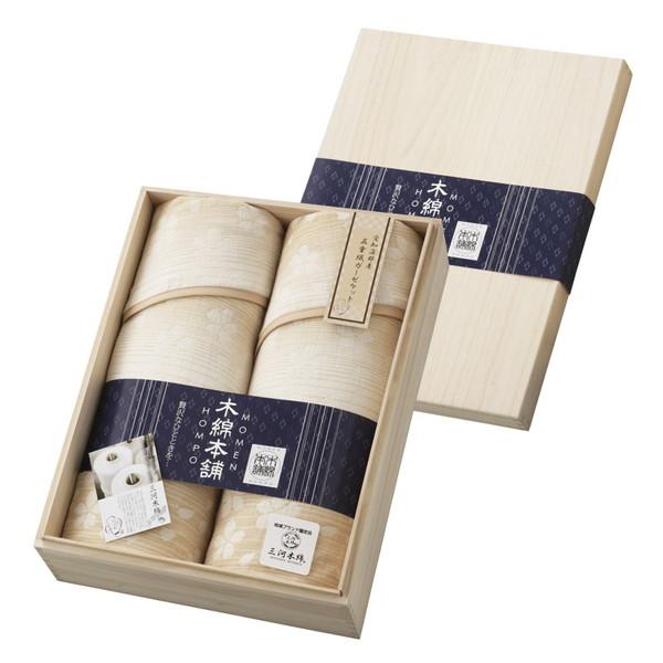 【送料無料】MH30150 木綿本舗 三河木綿 木箱入り愛知蒲郡産五重織ガーゼケット2P