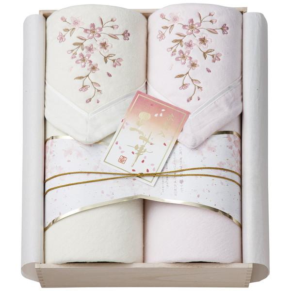 【送料無料】OK1715 王華 木箱入りさくら刺繍シルク混綿毛布(毛羽部分)2P
