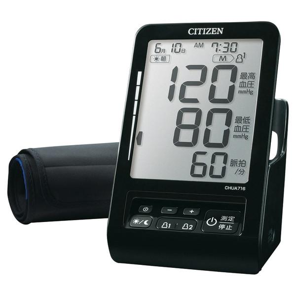【送料無料】CITIZEN CHUA716-BK スタイリッシュブラック [上腕式電子血圧計]