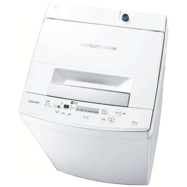 【送料無料】東芝 AW-45M5-W ピュアホワイト [全自動洗濯機 (洗濯4.5kg)]