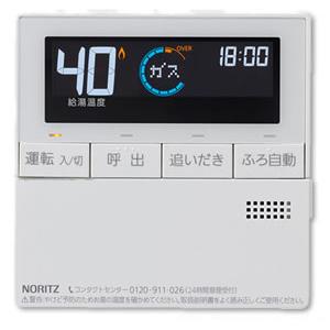【送料無料】NORITZ RC-J101MP 台所リモコン エネルック [ガス給湯器用リモコン マルチセット (台所用セット/インターホン付タイプ)]