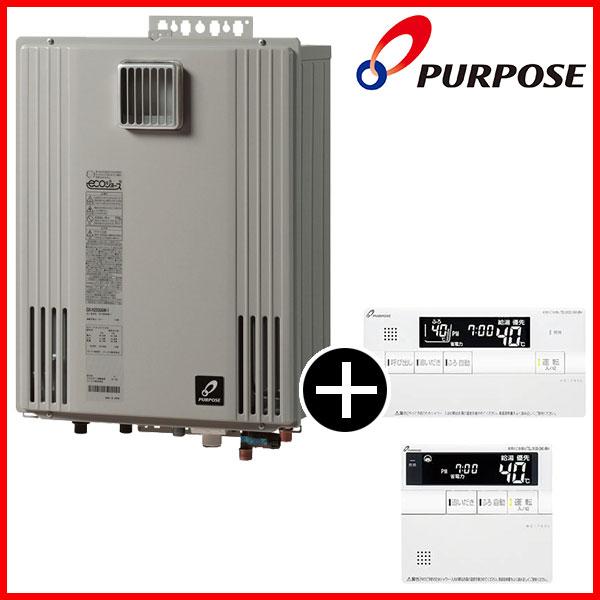 【送料無料】パーパス ガス給湯器(LPガス) GX-H1600AW-1-LP + 700シリーズ呼び出し機能付標準マルチリモコンセット 【16号】 設置工事 工事 可 取替 取り替え 交換