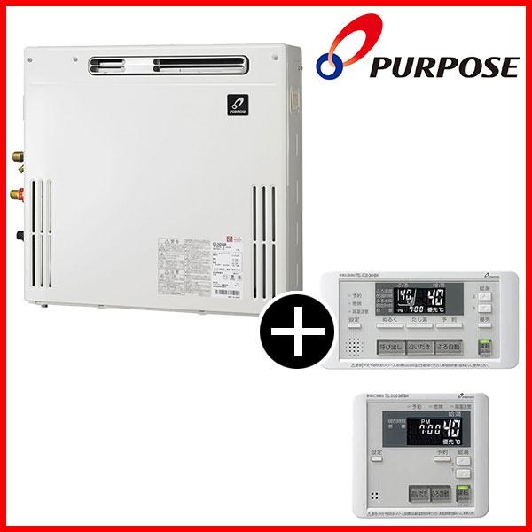【送料無料】パーパス ガス給湯器(LPガス) GX-2400AR-LP + 660シリーズ呼び出し機能付標準マルチリモコンセット 【24号】 設置工事 工事 可 取替 取り替え 交換