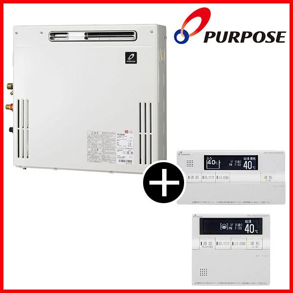 【送料無料】パーパス ガス給湯器(LPガス) GX-2000AR-1-LP + インターホン付高機能マルチリモコンセット 【20号】 設置工事 工事 可 取替 取り替え 交換